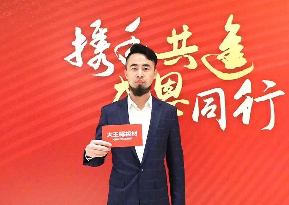 大王椰无锡店经销商、锡材通总经理吴国璋